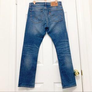 Levi's 505 Orange Tab Straight Leg Jeans